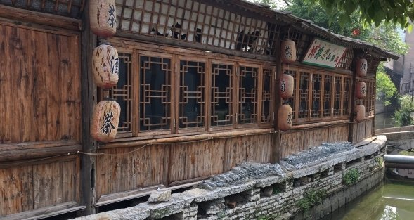 Rejser i Kina - Det ukendte Kina