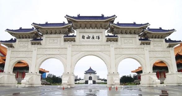 Oplev smukke seværdigheder på rejser til Taiwan